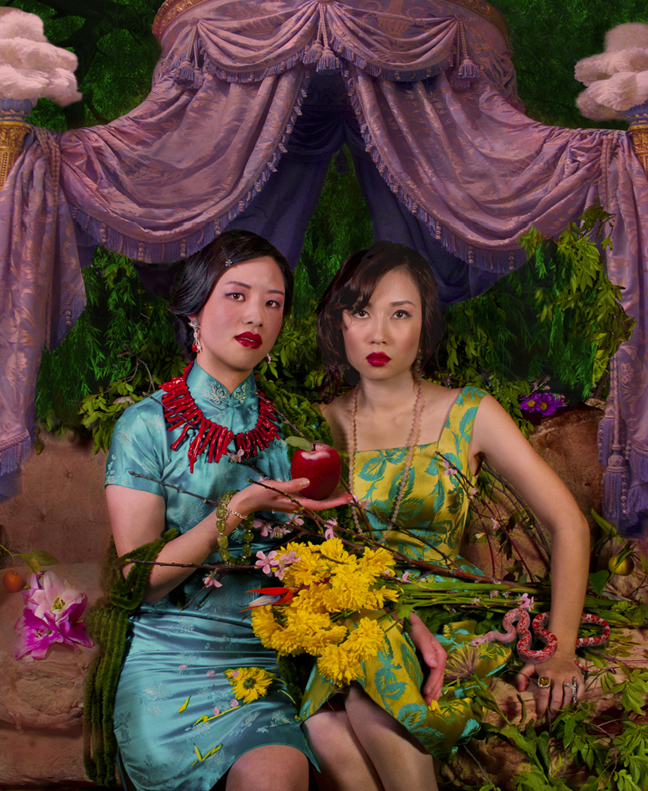Mei Xian Qiu