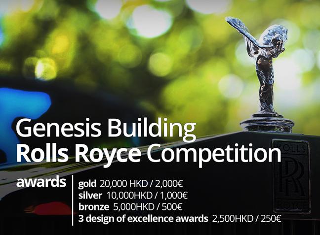 rollsroyce winners