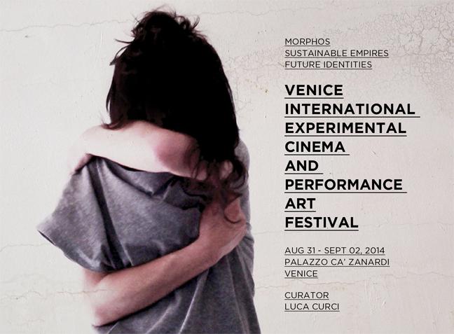 film_festival