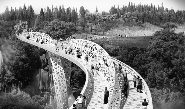 Shi Ling Bridge