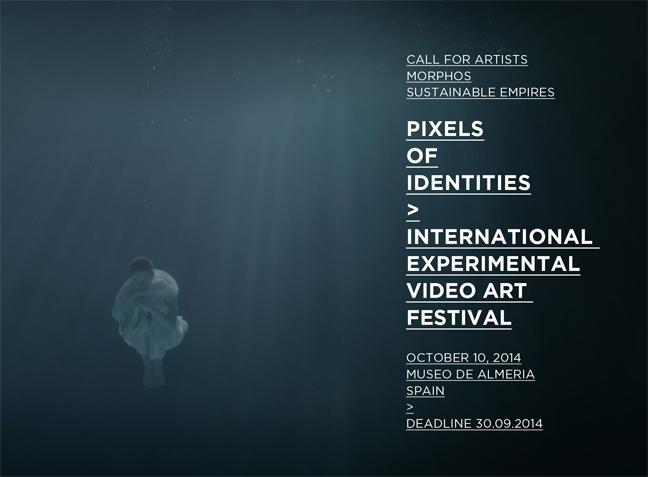 film_festival_pixels_001_web