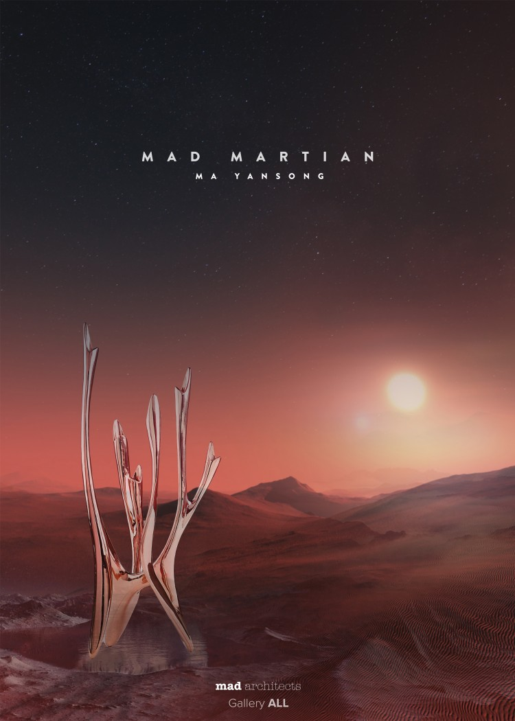 madmartiancollection_005