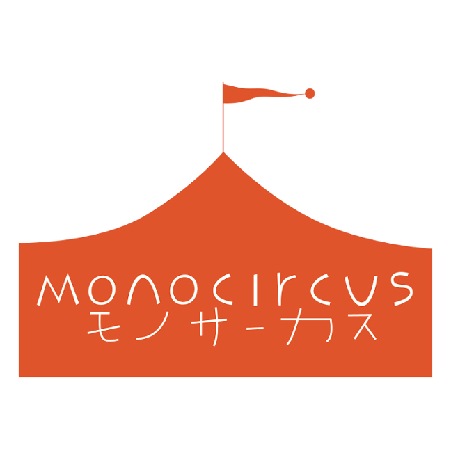 Monocircus design