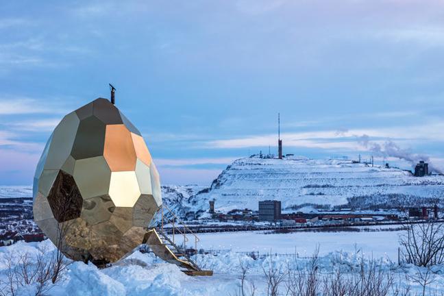 The Solar Egg an installation by Bigert & Bergström