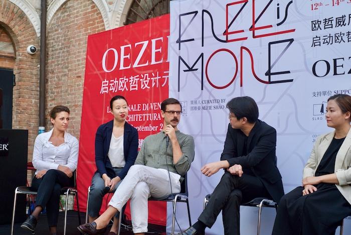 Interview: Alfie Shao / CHU-Studio