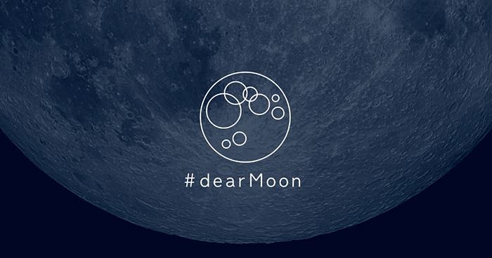 #dearMoon