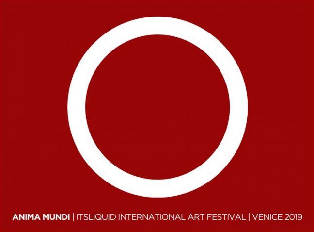 ANIMA MUNDI FESTIVAL 2019 - VISIONS