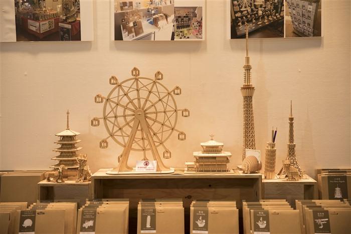 DESIGN TOKYO 2019