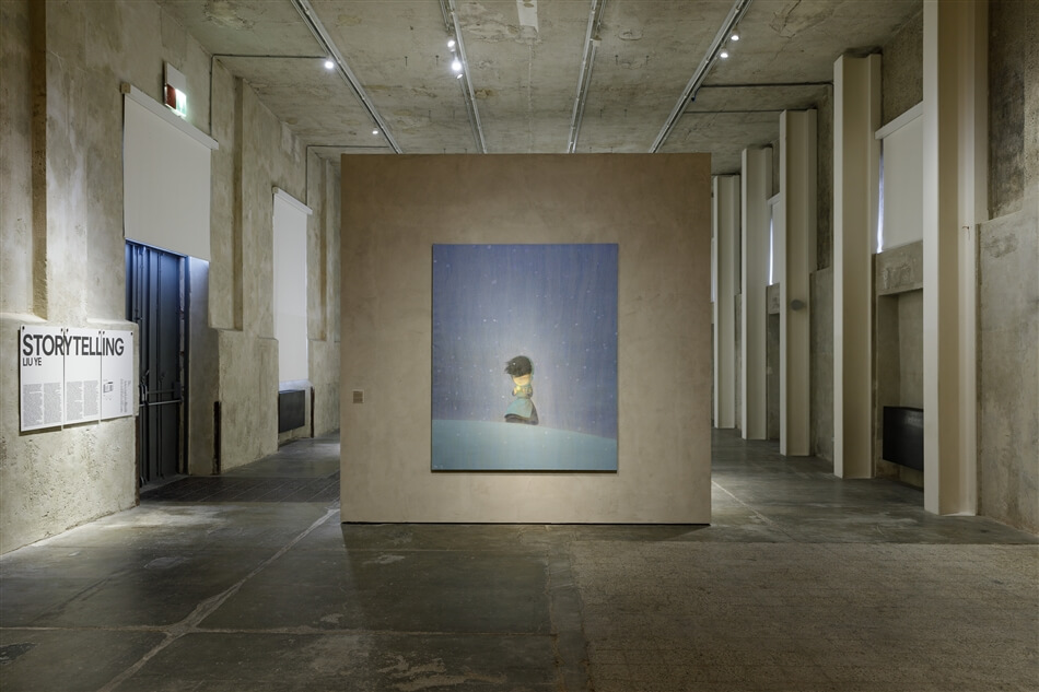 STORYTELLING EXHIBITION BY LIU YE