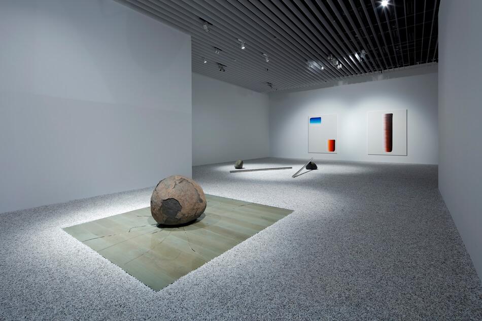 Stars Mori Art Museum