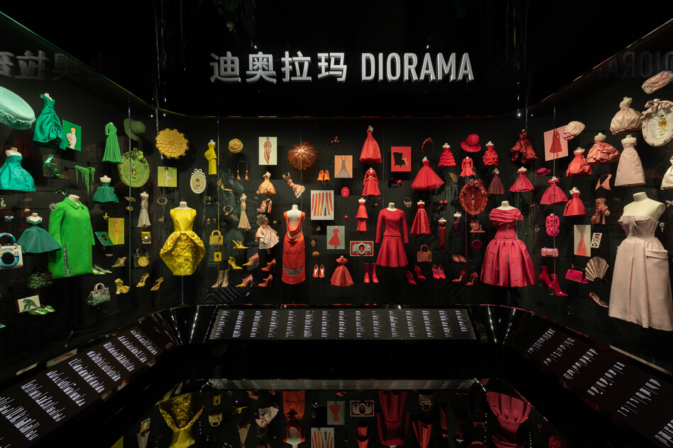 Dior Designer of a dreams Shangai 005