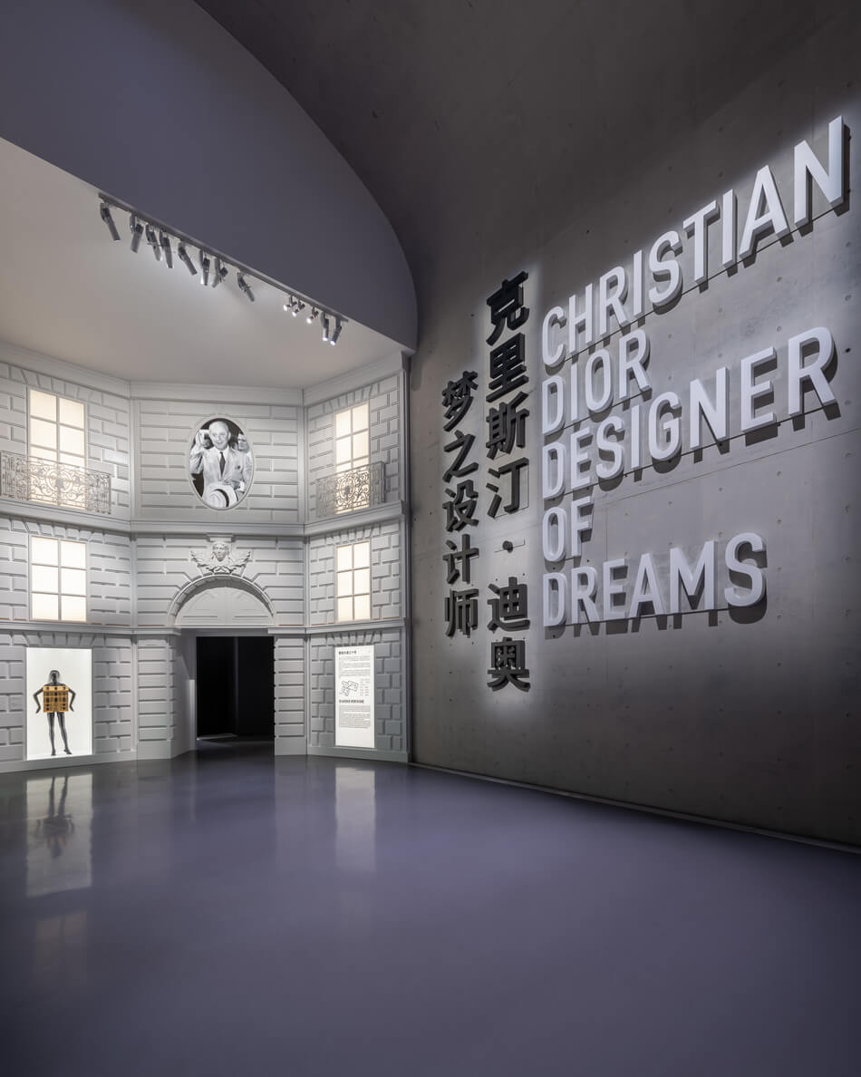 Dior Designer of dreams Shangai 006