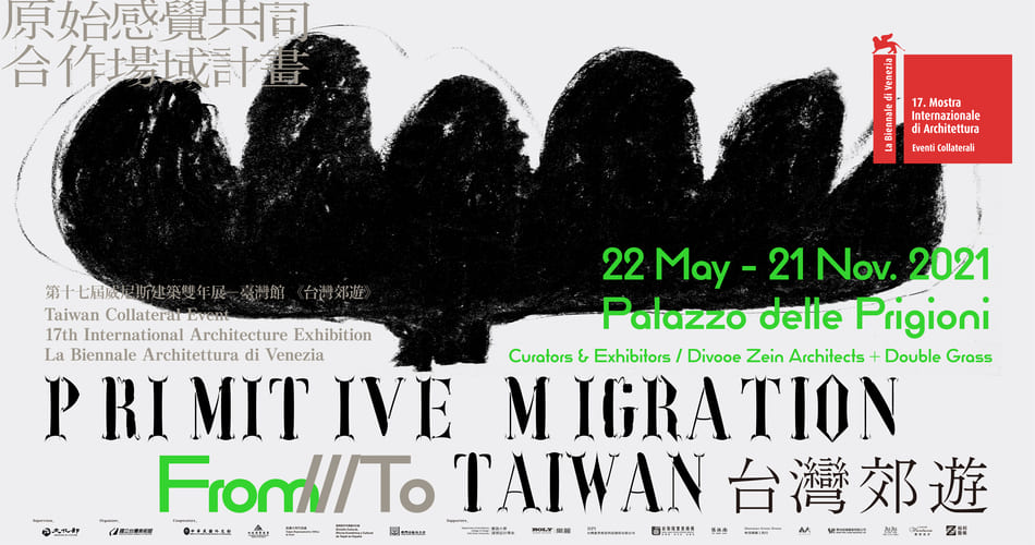 Primitive Migration from/to Taiwan