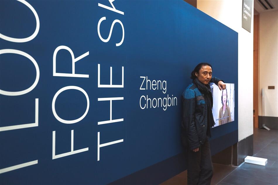 Zhengchongbin Asianartmuseum 006
